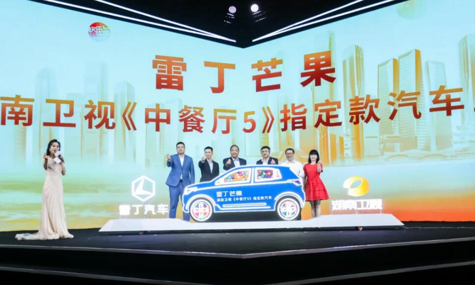 Mini EV's new challenger launched, priced from RMB 39,800-CnEVPost
