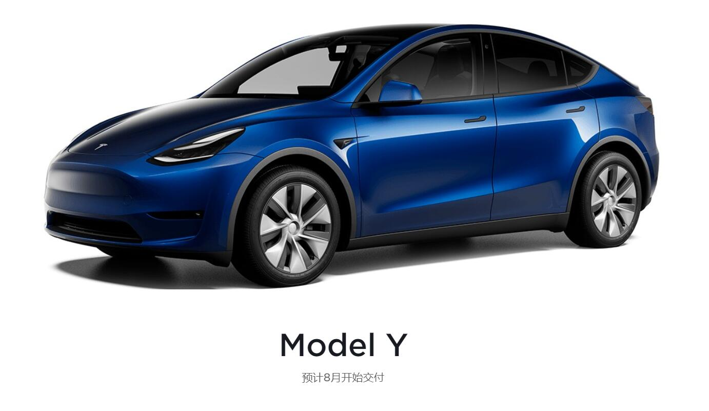 Model Y gets massive new orders in China after lower-priced version available-CnEVPost