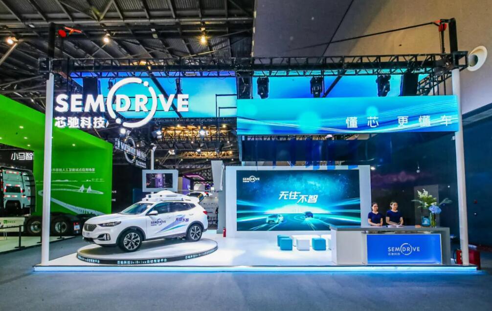 Chinese auto chip maker SemiDrive raises $154 million in Series B funding-CnEVPost