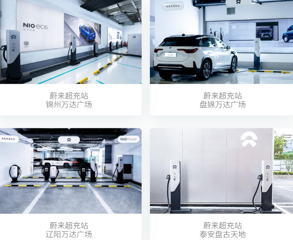 NIO puts 35 new battery swap and charging stations into operation-CnEVPost
