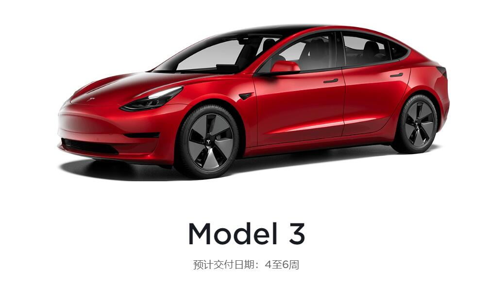 China-made Model 3 price cut will accelerate its disruption of fuel cars, says expert-CnEVPost