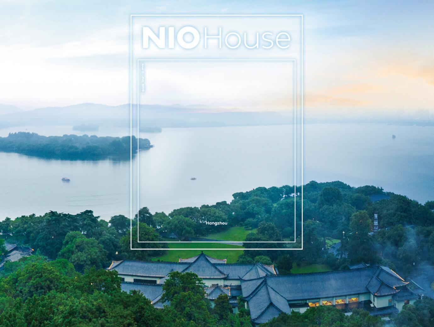 NIO to launch its first lifestyle magazine on Aug. 1-CnEVPost