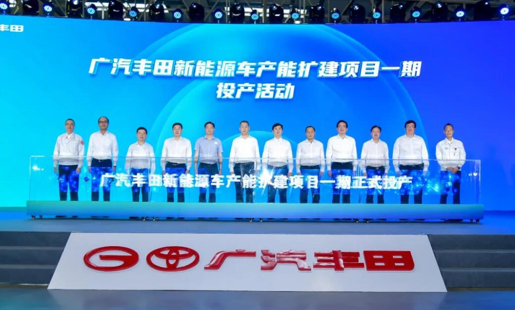 GAC Toyota's NEV project with annual capacity of 200,000 units goes into operation-CnEVPost
