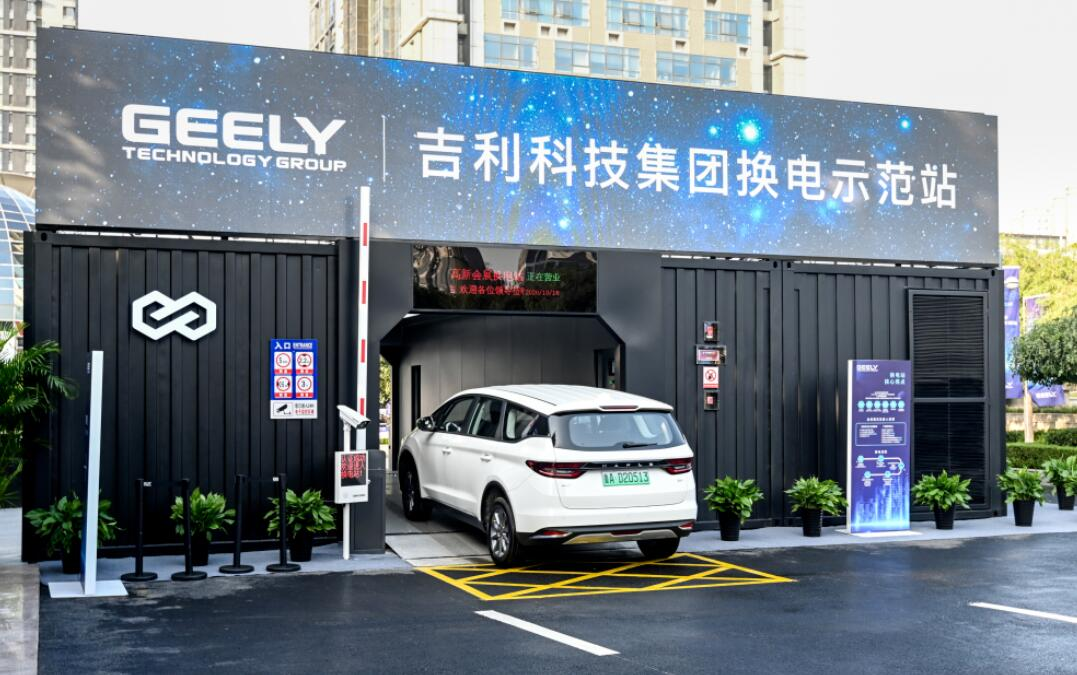 Geely signs deal with battery swap station operator to tap commercial vehicle market-CnEVPost