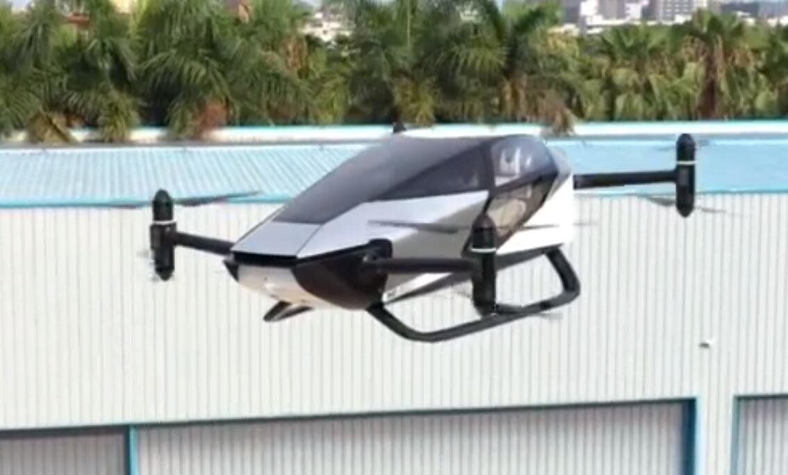 XPeng unveils X2, its fifth-generation flying car-CnEVPost