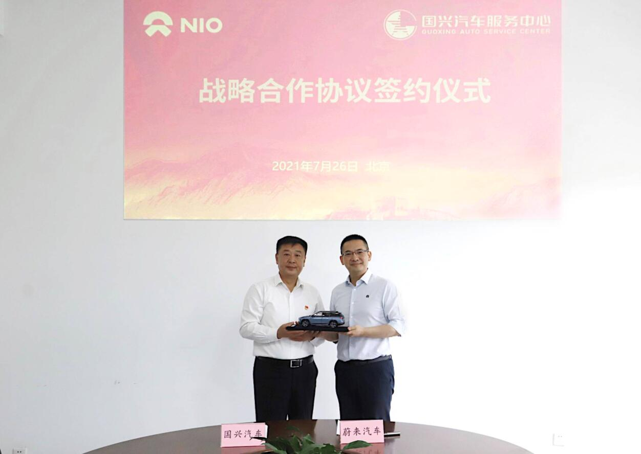 BREAKING: NIO signs deal to facilitate sales of vehicles to China's central govt agencies-CnEVPost