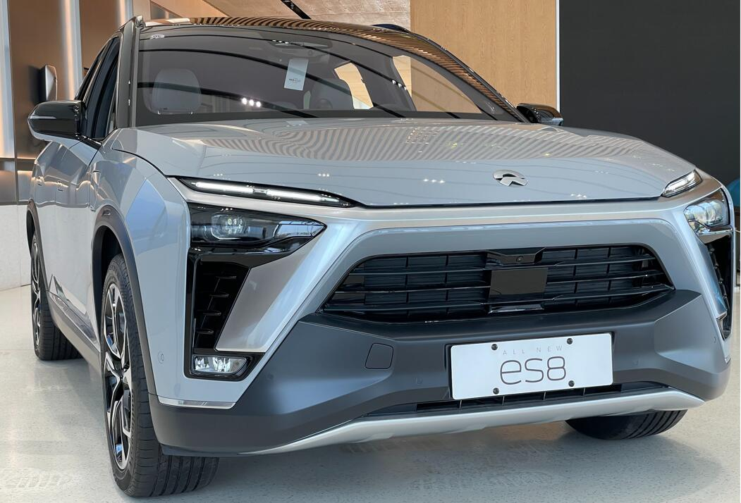 NIO ramps up hiring in Europe, confirms Amsterdam as EU headquarters-CnEVPost