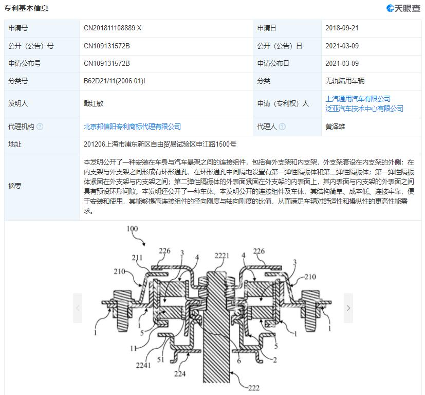 Jidu Auto, Baidu's car-making arm, has poached former NIO veteran engineer-CnEVPost