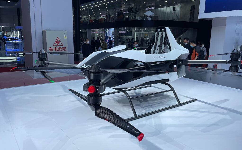 Why is it tough to commercialize flying cars?-CnEVPost