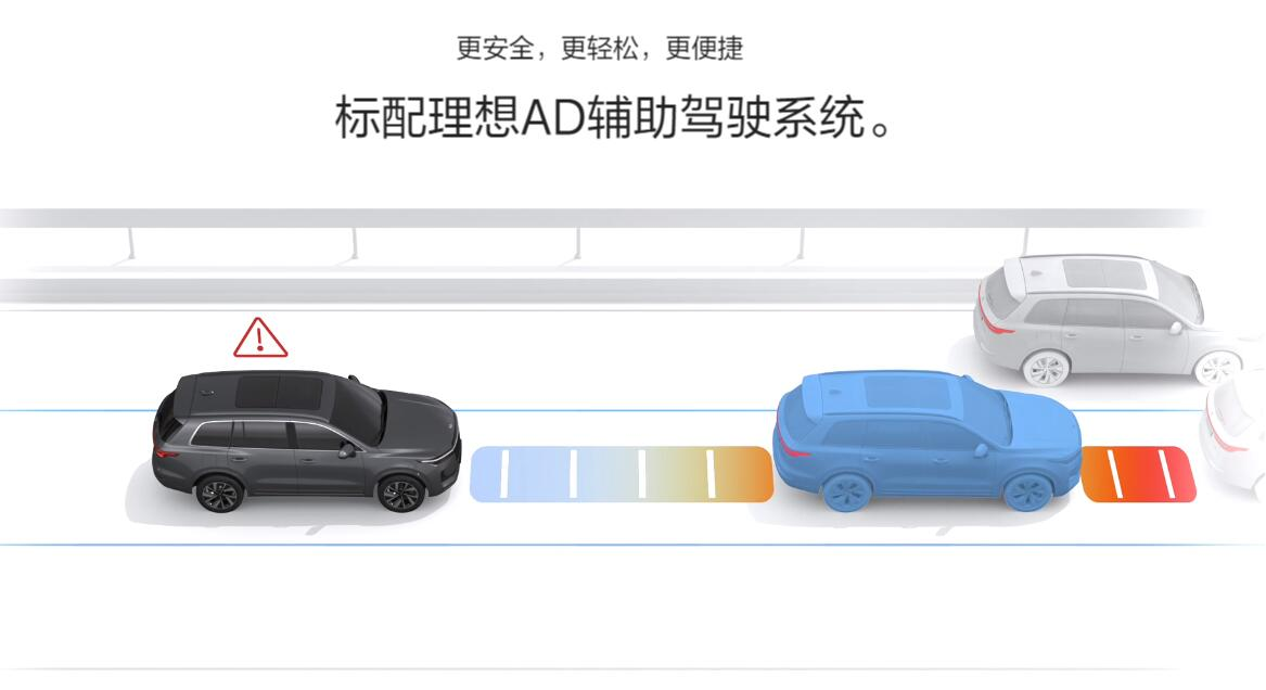 Li Auto, XPeng revise their descriptions of assisted driving systems-CnEVPost