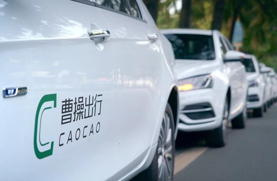 Geely's ride-hailing arm Caocao reportedly gets RMB billions in new funding-CnEVPost