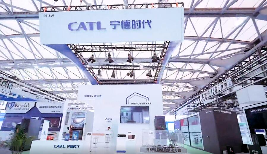 Tesla, NIO supplier CATL to build manufacturing base in Shanghai-CnEVPost