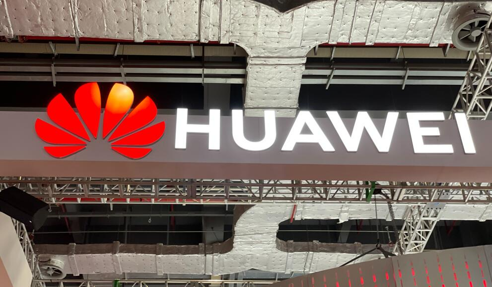 Huawei sets up new firm with business scope including development of energy recovery systems-CnEVPost