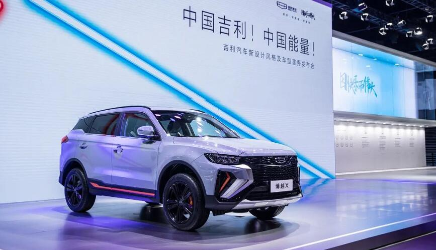 Geely to build $1.6 billion LFP battery facility in Hunan-CnEVPost