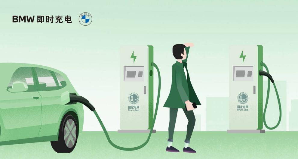 BMW partners with one of China's largest charging pile operators to improve owners' charging experience-CnEVPost