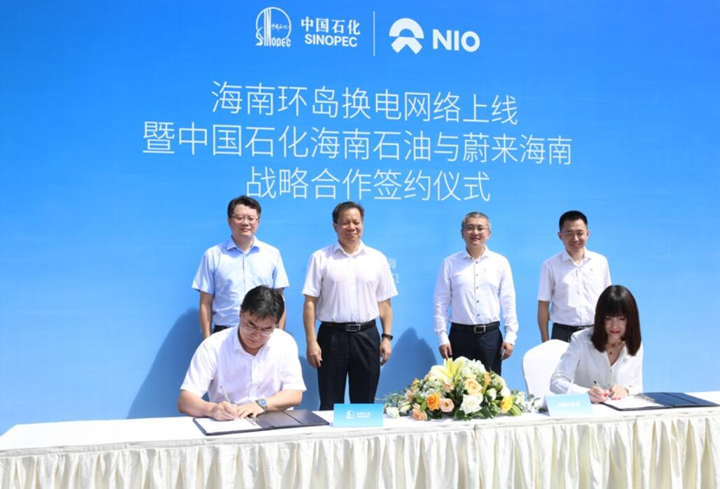 NIO and Sinopec's joint charging and swap station in Hainan comes into operation-CnEVPost