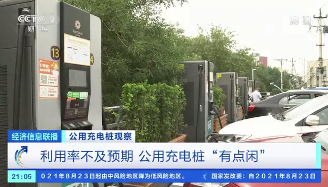 Most public charging piles in China stay idle-CnEVPost