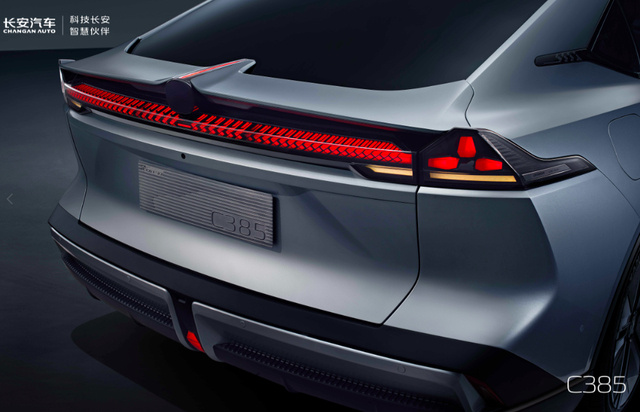 Changan officially unveils its new EV brand and first model built with Huawei and CATL-CnEVPost
