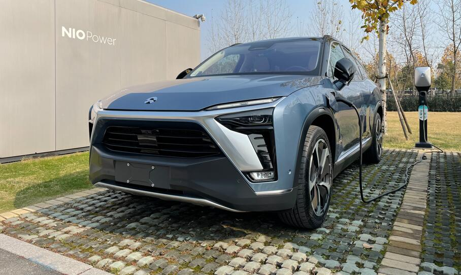 Chinese regulator invites NIO, CATL, BYD to conference on supporting development of NEVs-CnEVPost