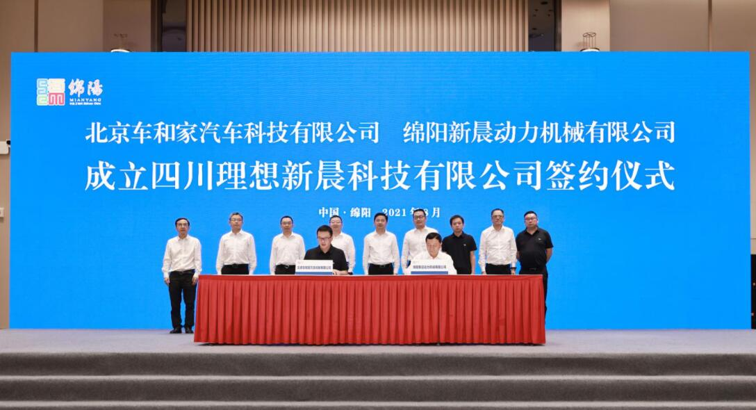 Li Auto establishes JV to produce range-extender for next year's model-CnEVPost