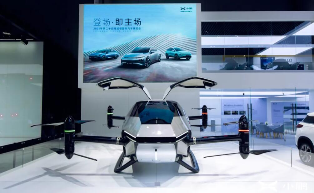 XPeng says it' testing flying car Voyager X2 at high altitude-CnEVPost