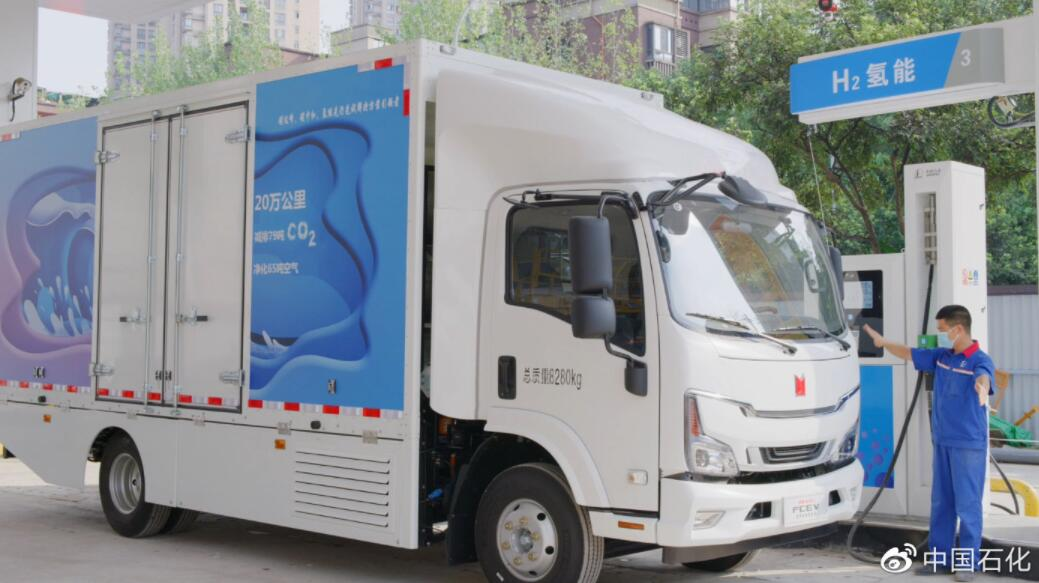 Sinopec builds new hydrogen refueling station in Chongqing-CnEVPost