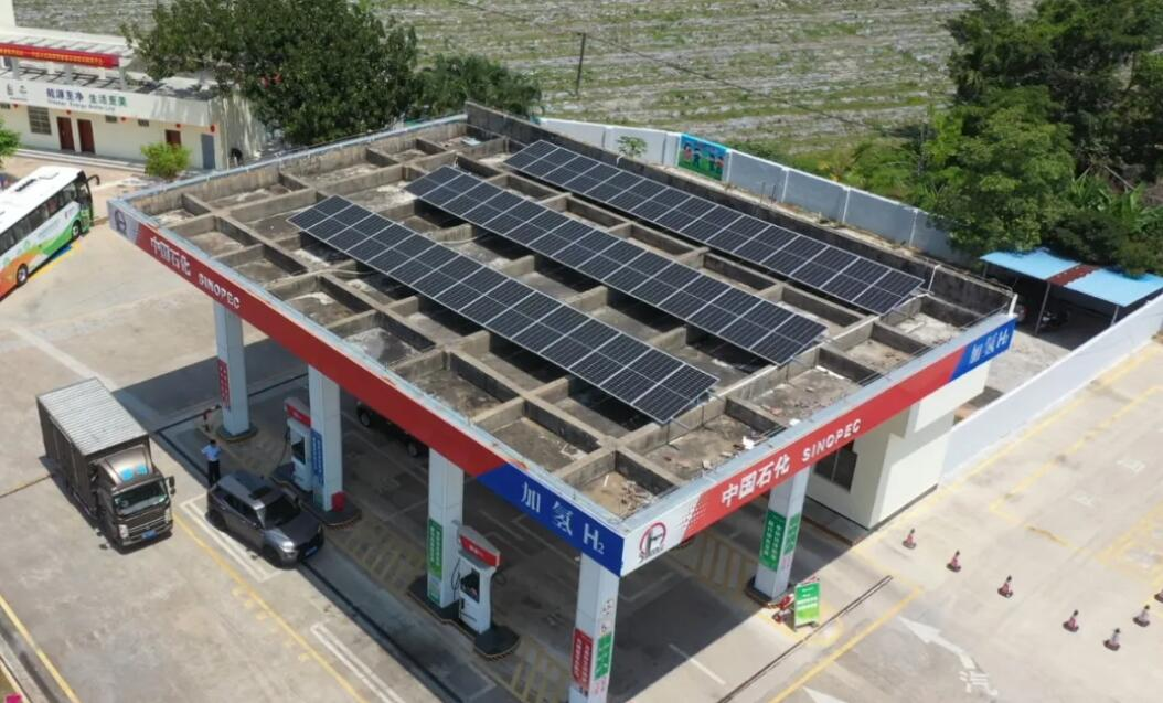 Sinopec says it has 205 gas stations equipped with photovoltaic power generation-CnEVPost