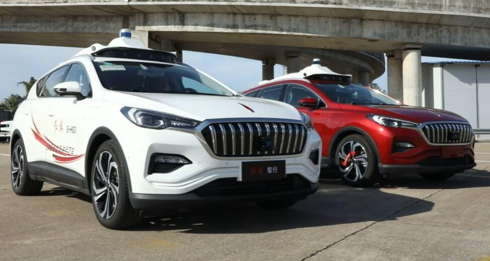 Hainan issues first self-driving open road test license to Hongqi E-HS3-CnEVPost