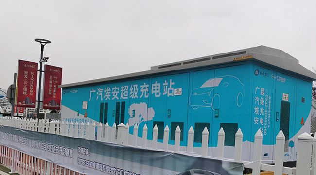 GAC Aion reportedly to launch its super-fast charger on Aug 30-CnEVPost