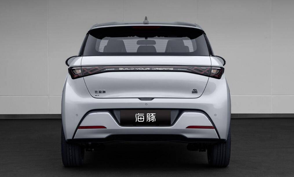 BYD Dolphin, first model of e-Platform 3.0, will be up for pre-order on Aug 13-CnEVPost