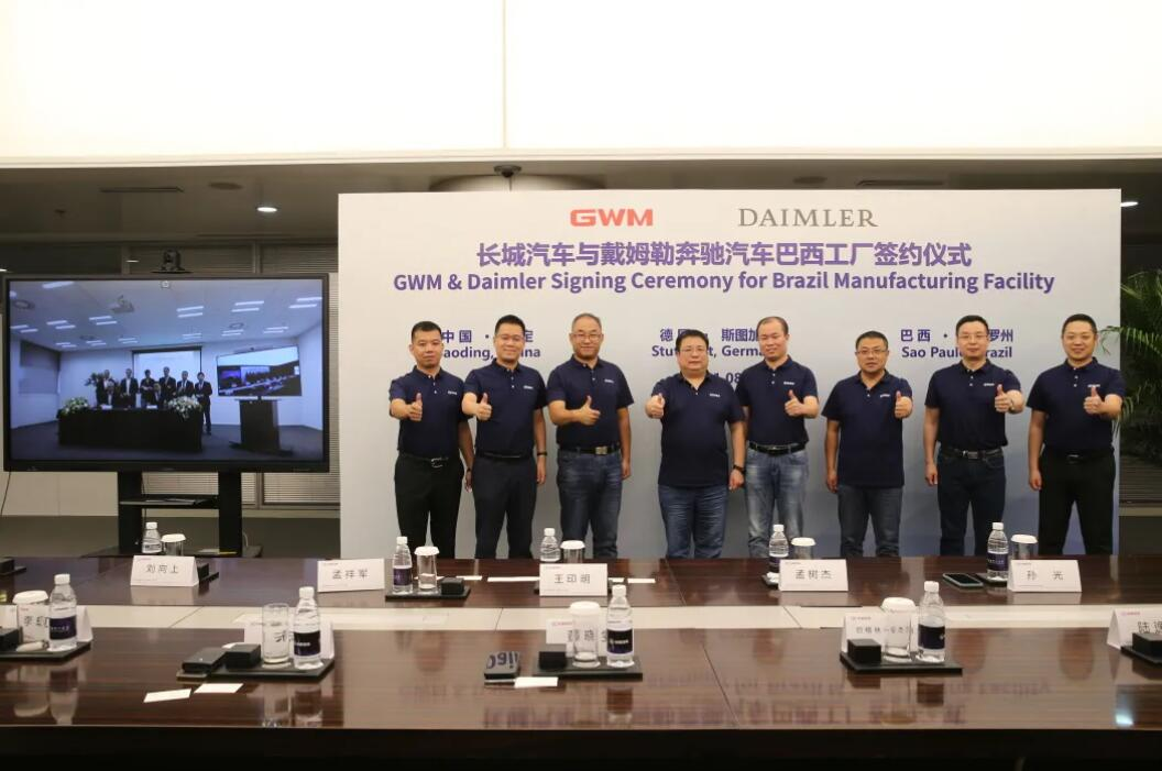 Great Wall Motor acquires Daimler's plant in Brazil-CnEVPost
