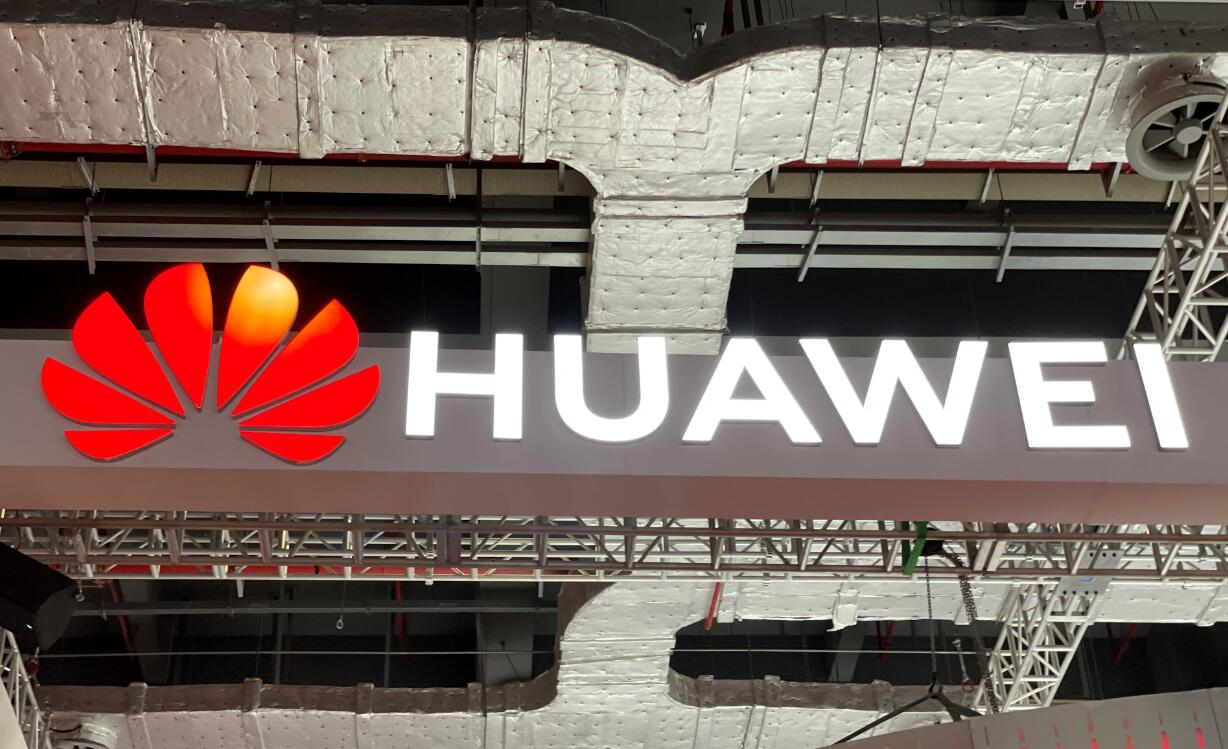 US reportedly approves auto chip sale to Huawei-CnEVPost