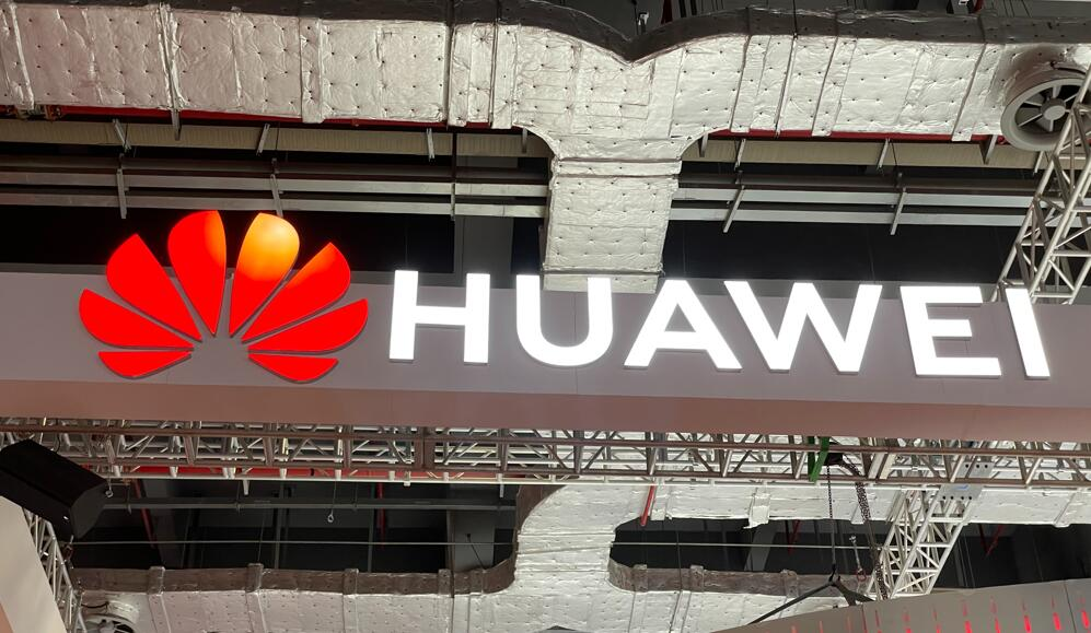 Huawei discloses new self-driving car-related patent-CnEVPost