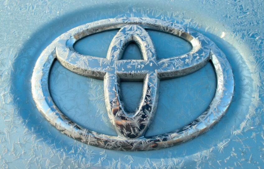 Toyota said to cut its global car production plan in September by 40%-CnEVPost