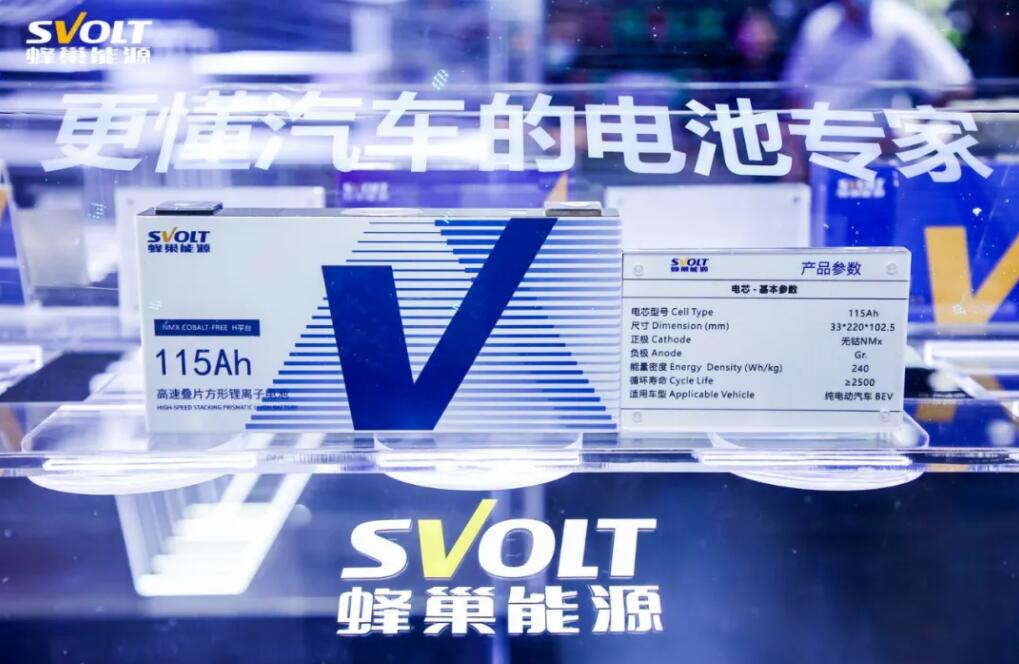 Svolt Energy says its cobalt-free battery pack used in Ora's first SUV-CnEVPost