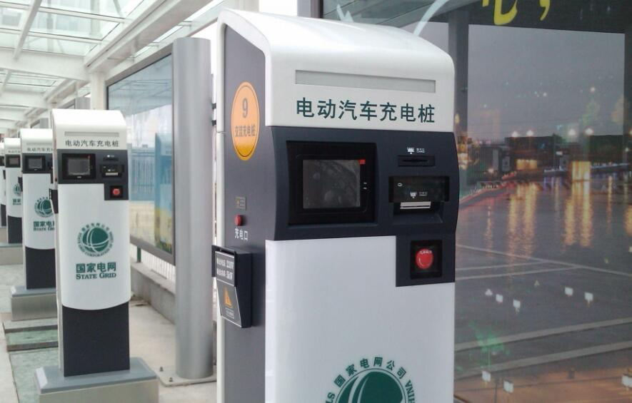 Shandong aims to build 8,000 public charging and swap stations by 2025-CnEVPost