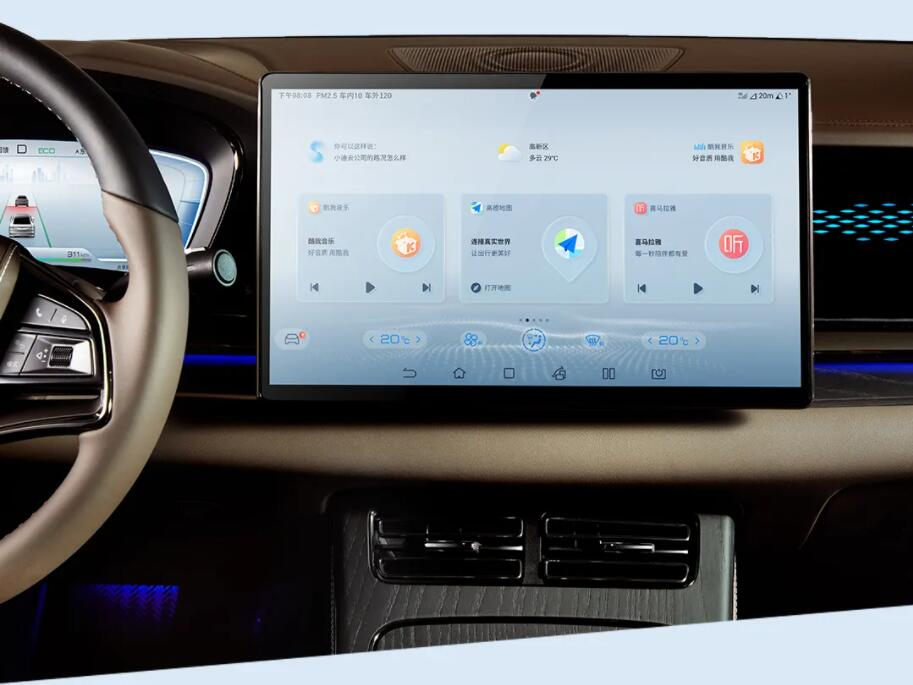 BYD unveils 5G-enabled in-vehicle OS, allows Han EV users to upgrade-CnEVPost