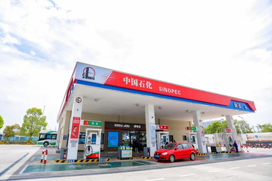 Sinopec expects to build 100 new hydrogen refueling stations this year-CnEVPost
