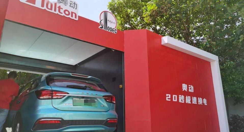 Sinopec has built 570 charging and battery swap stations-CnEVPost