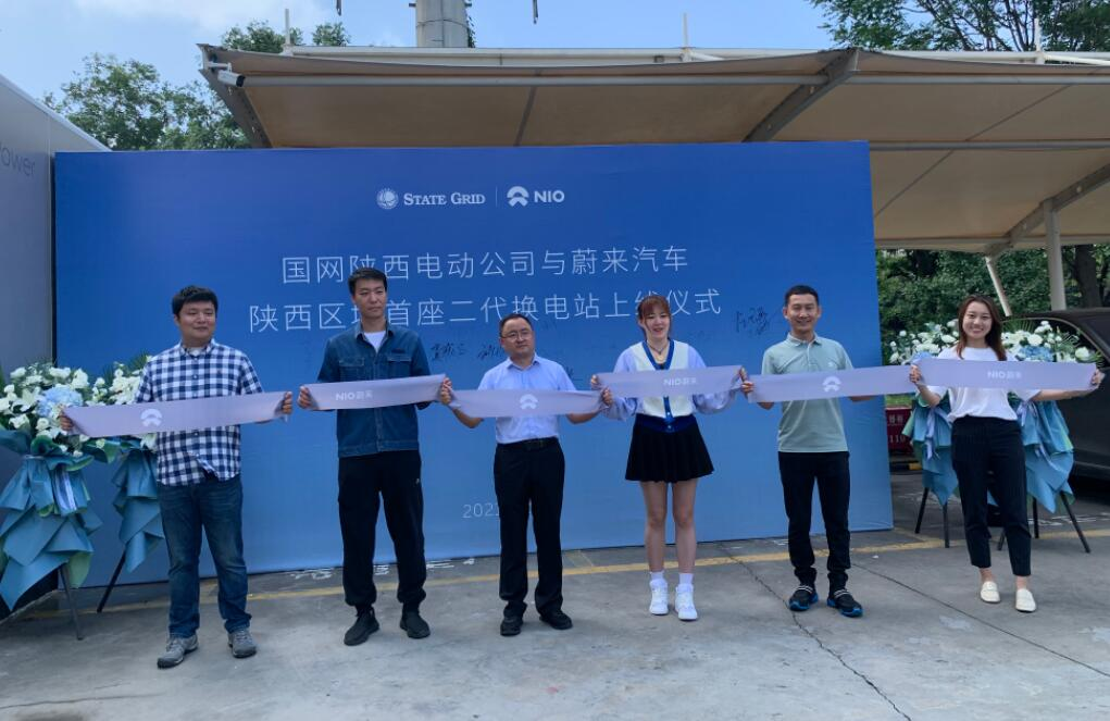 NIO's battery swap station built with State Grid affiliate in operation-CnEVPost