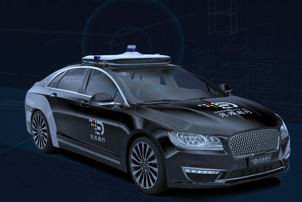Alibaba invests in autonomous driving company DeepRoute.ai-CnEVPost