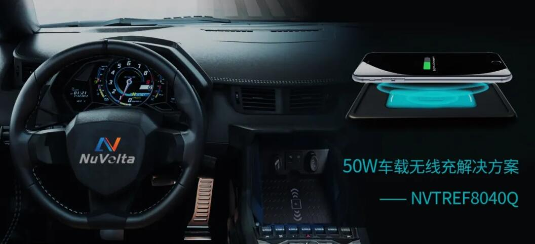 Chinese firm unveils in-vehicle wireless charging solution with 10 times output power of Tesla Model 3-CnEVPost