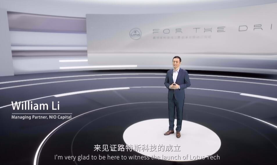 Lotus Technology, owned by Geely and backed by NIO, appoints ex-Jefferies exec as CFO-CnEVPost