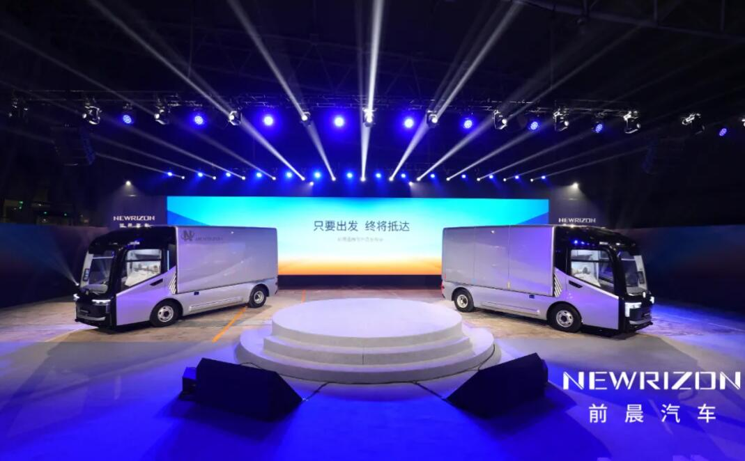 Former NIO senior VP starts electric commercial vehicle company-CnEVPost