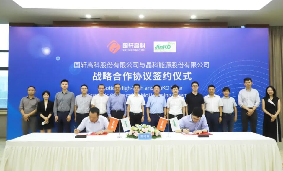 EV battery maker Gotion, JinkoSolar sign deal to collaborate on energy storage-CnEVPost