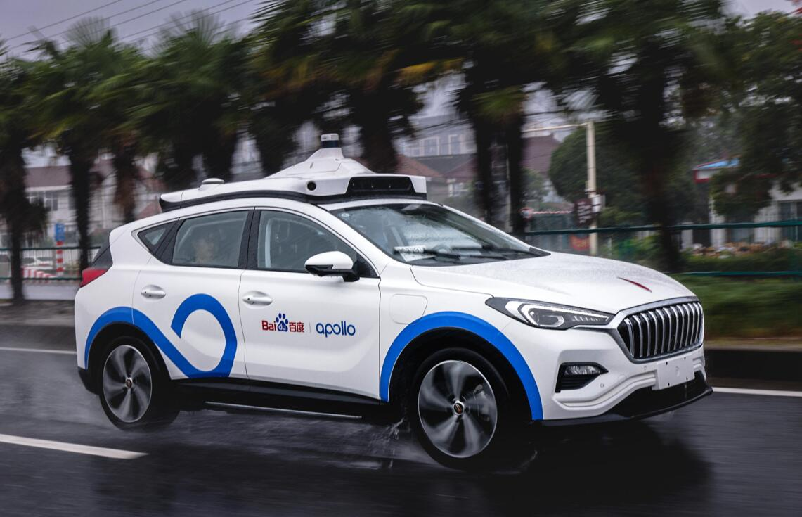 Baidu robotaxi service expands coverage to five cities as Shanghai becomes latest-CnEVPost