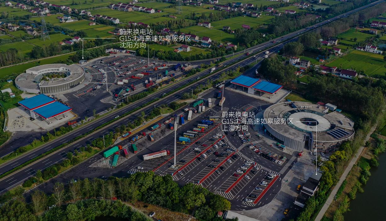 NIO's swap stations along highways exceed 100-CnEVPost