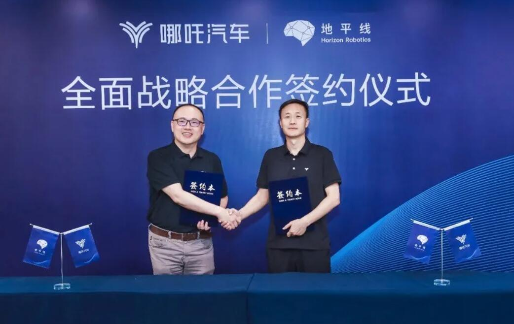Neta signs deal with AI chipmaker Horizon, aims to release jointly built model next year-CnEVPost