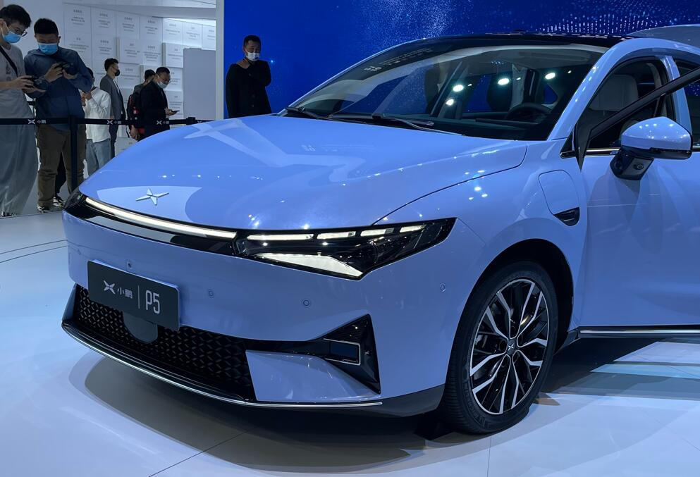 XPeng has established 3 car sales companies this month-CnEVPost