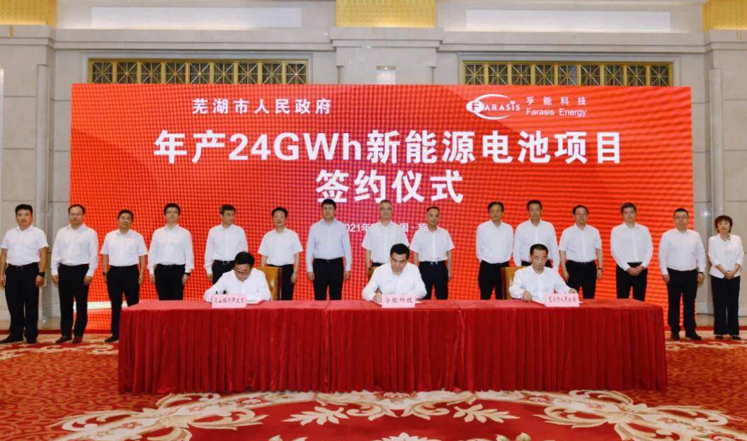Farasis Energy to build new 24 GWh EV battery project in Anhui-CnEVPost